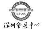 北京会展中心
